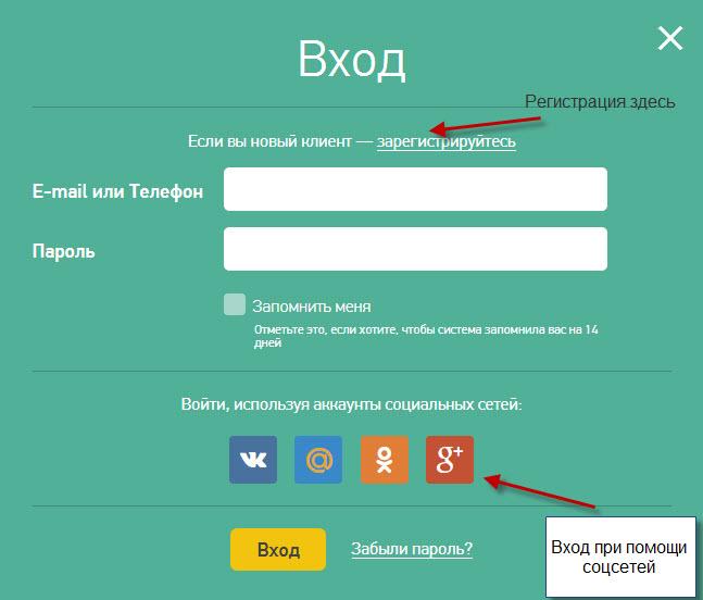 binar_registratsiya
