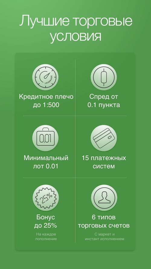 4.7-4-ru